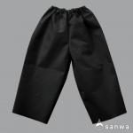 カンタン衣装づくり パンツ 黒