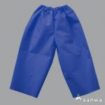 カンタン衣装づくり パンツ 青