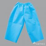 カンタン衣装づくり パンツ 水色