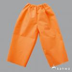 カンタン衣装づくり パンツ オレンジ