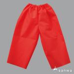 カンタン衣装づくり パンツ 赤