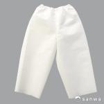 カンタン衣装づくり パンツ 白