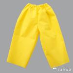 カンタン衣装づくり パンツ 黄