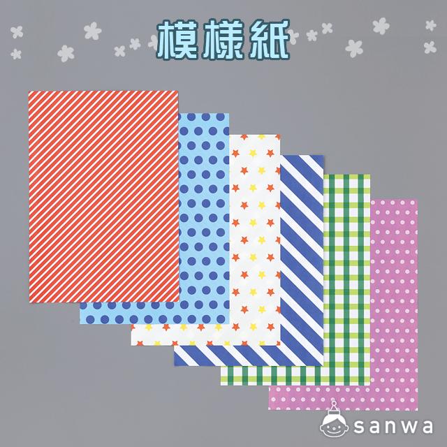 【工作素材】模様紙 サムネイル