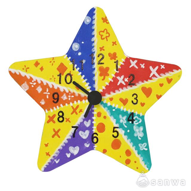 【塗るだけ】木のおえかき時計セット ほし【木製時計】